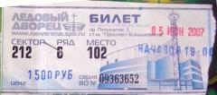2007.06.05 St. Petersburg 2