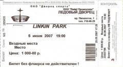 20070605