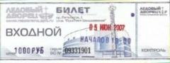 2007.06.05 St. Petersburg 3